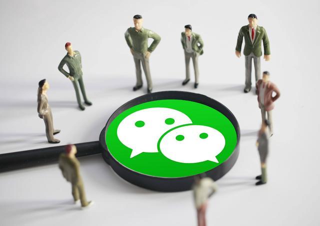 """微信群也会泄露隐私?这3个功能不及时关闭,被""""监视""""了还不知道-微信群群发布-iqzg.com"""