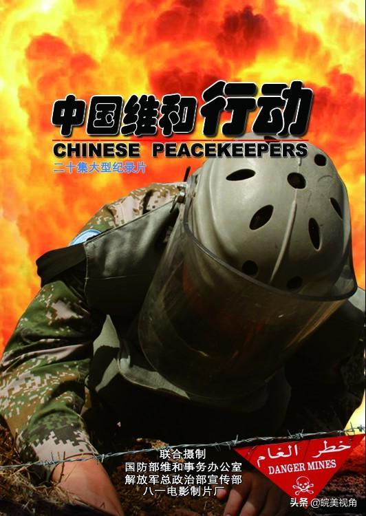 危险,是担当!《蓝色防线》总导演尚昌仪谈军事纪录片摄制的危险性-第12张
