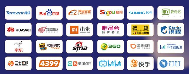 """七贤荟""""向新生""""惠企行动:互联派为毕业生打通更好更高效的求职通路"""