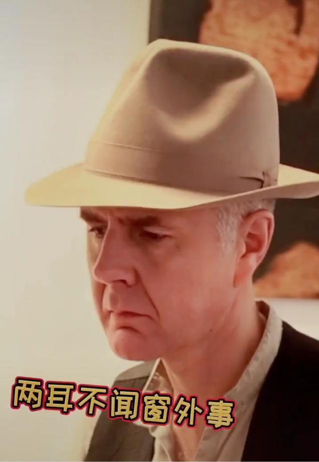 金星发视频吐槽老公,不如恋爱前主动,汉斯出镜专注工作不回应 全球新闻风头榜 第4张