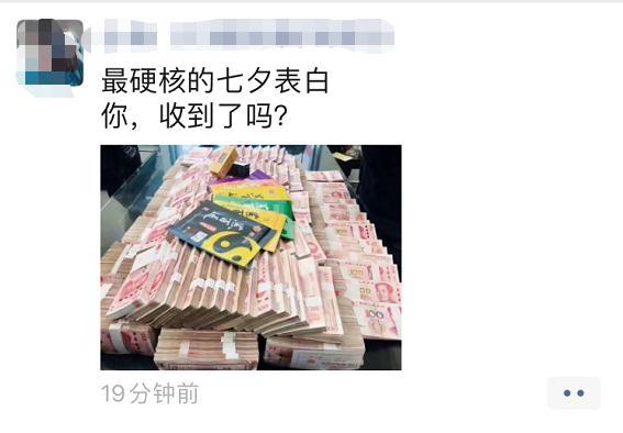 """七夕蛤蟆,孤寡孤寡""""七夕蛤蟆"""",为何会火爆全网?七夕蛤蟆如何赚钱的?"""