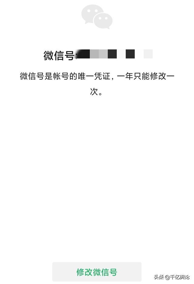微信群上线两个新功能,你真的有必要试试-微信群群发布-iqzg.com
