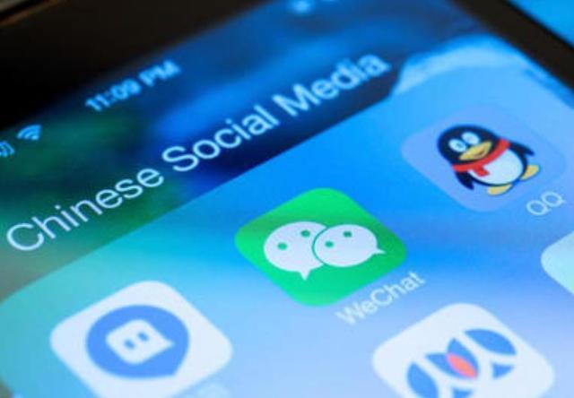 """特朗普发布""""微信群禁令"""",美媒:最终受益的将是中国本土企业-微信群群发布-iqzg.com"""