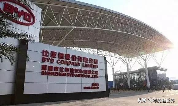 中国第二家华为诞生!正悄悄
