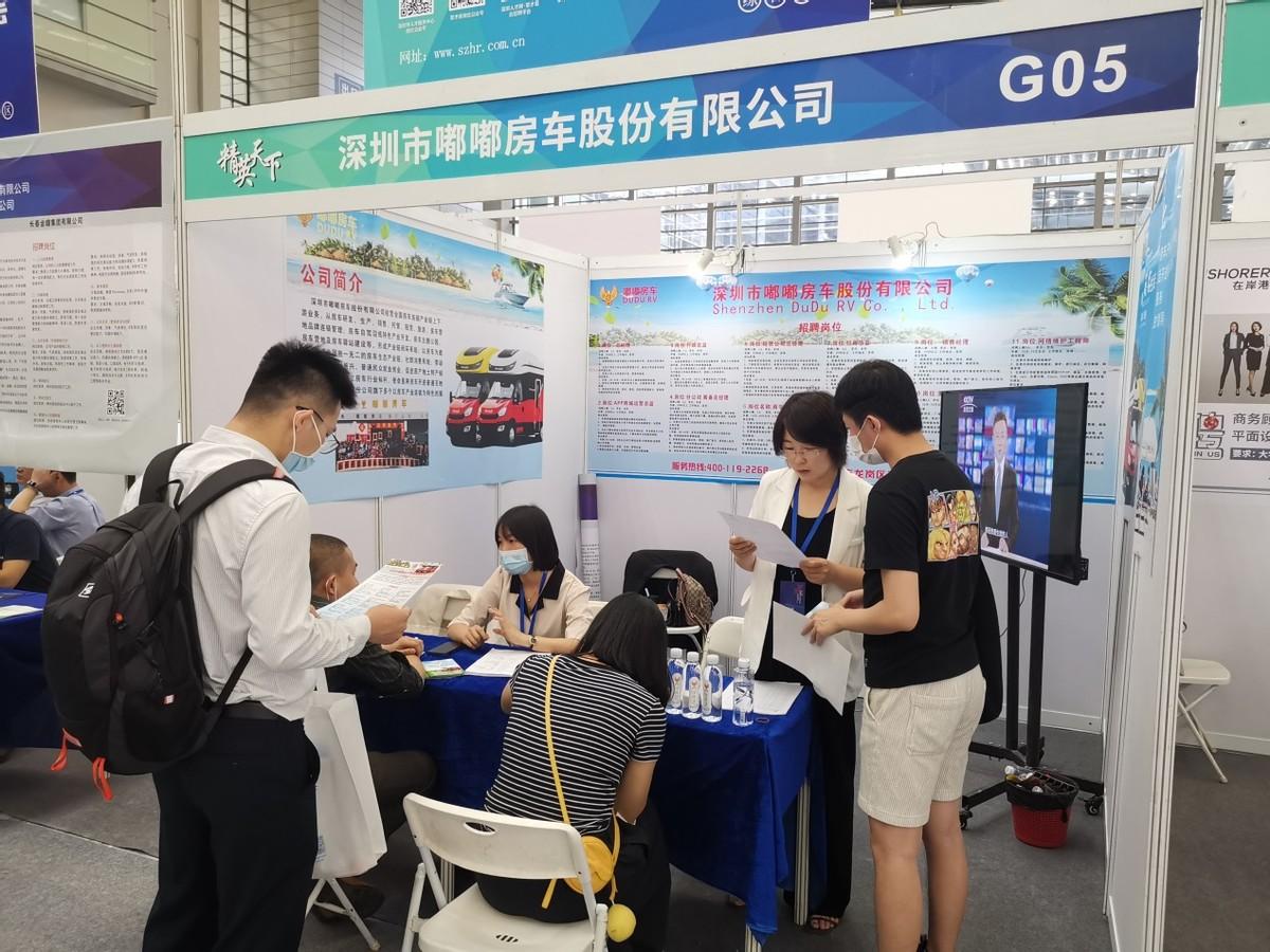 打造房车标杆,嘟嘟房车荣誉受邀第十九届中国国际人才交流大会