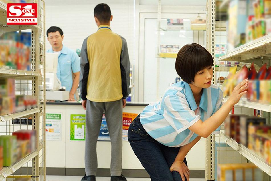 打工变打炮!便利商店巨乳店长「奥田咲」奶大又风骚,上班照样「疯狂抽插」!