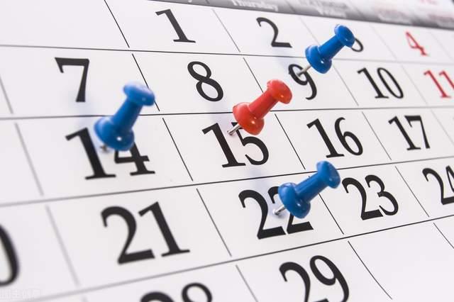 最新2021年春节放假安排时间表 附全国中小学寒假时间表