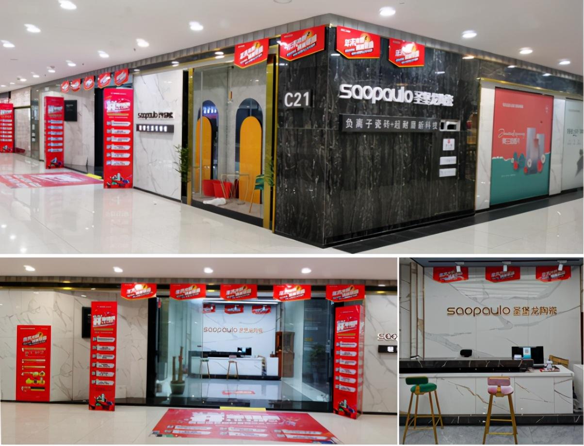 圣堡龙陶瓷:品质与品牌齐驱动 3月钜惠联动决胜开门红