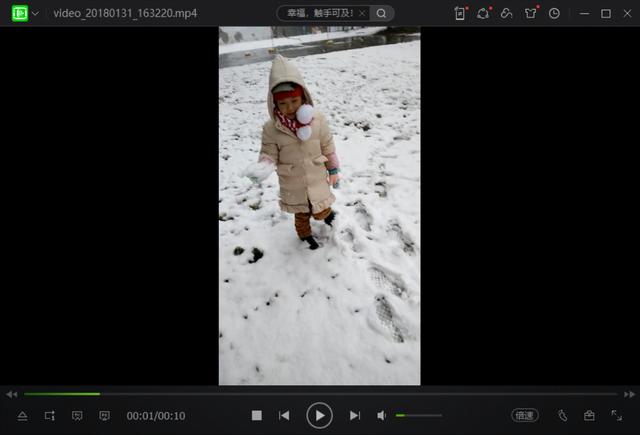 能把视频和照片拼在一起的剪辑软件叫什么?插图1