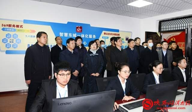 渭南市开展观摩活动 强力推进综治中心规范化建设(组图)