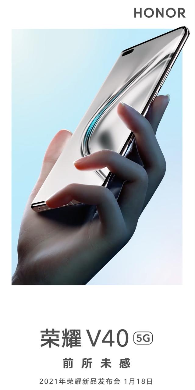 「科技V报」华为新专利暗示屏下摄像头;卢伟冰称Redmi性价比与友商无关-20210112-VDGER