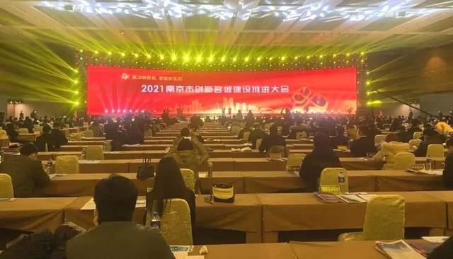 """透过南京新年""""一号文"""",预见创新发展风向标"""