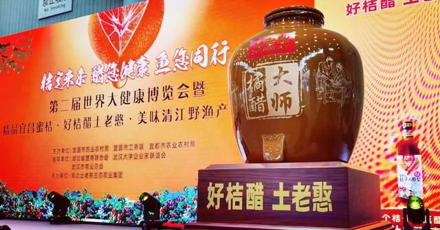 三峡大学最新研究发现:橘醋主要成分潜在生理功能:防癌抗癌