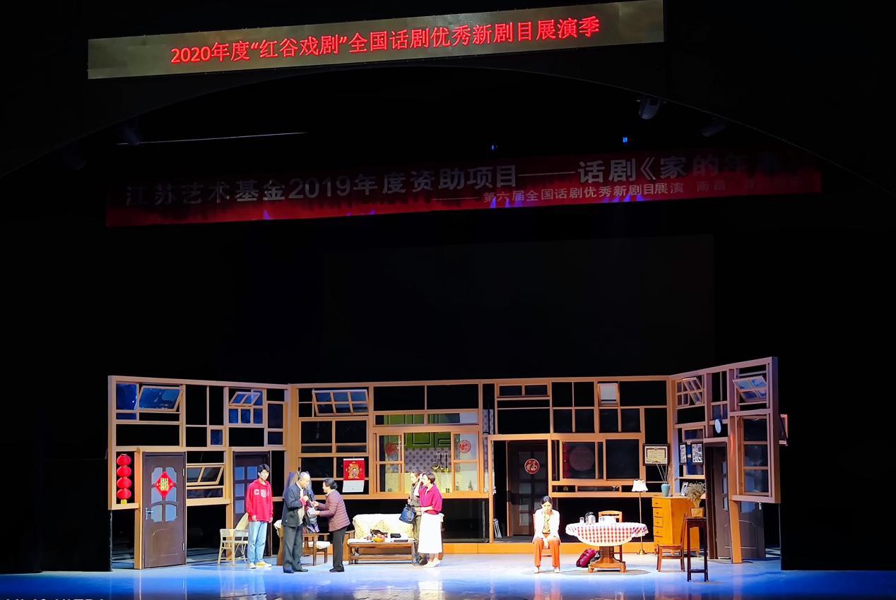 """点亮城市文化,""""红谷戏剧""""引领话剧新盛宴"""