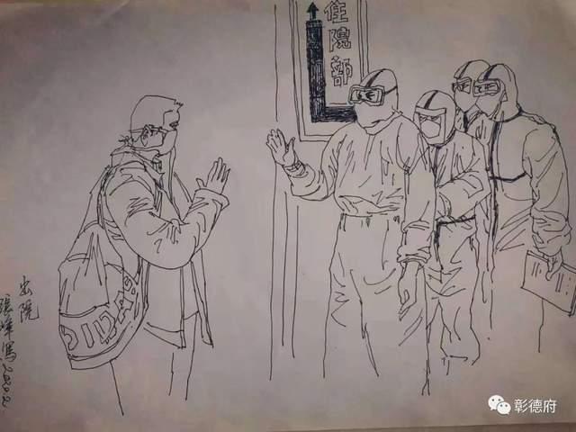 美术名家张峰作品鉴赏