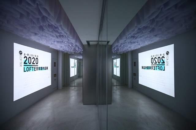 网易LOFTER启动品牌换新,计划百亿流量支持100万创作者 业界信息 第4张