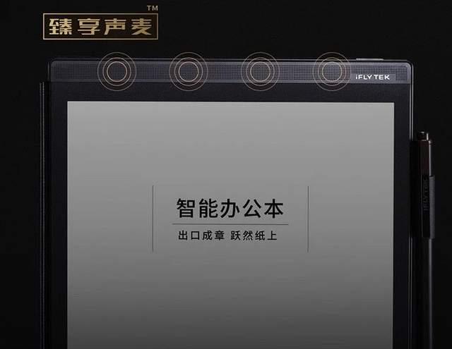 「科技V报」魅族18系列正面官图公布;小米11青春版真机曝光-20210224-VDGER