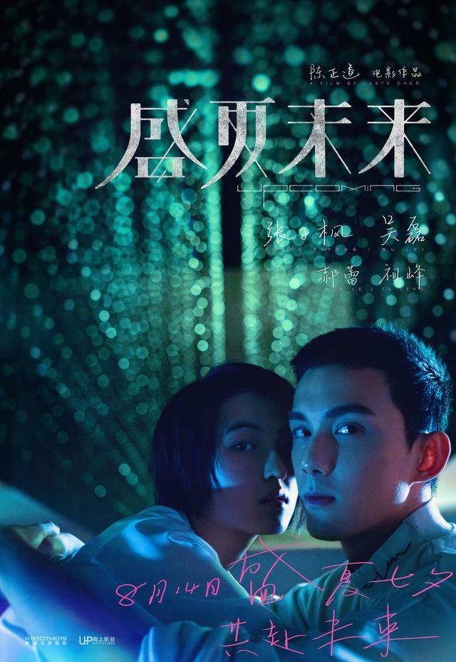 盛夏未来百度云资源「电影/1080p/高清」云网盘下载