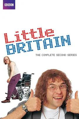 小不列颠 第二季海报