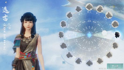 《妄想山海》一款脑洞大开的神奇游戏,居然真的把吞鲲做出来了!
