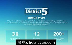 移动UI套件District 5 UI Kit #507072