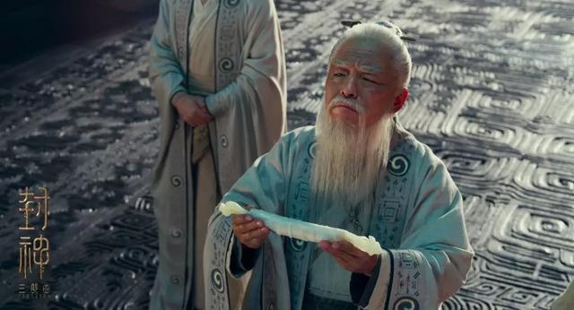《封神三部曲》发布先导预告 三千年史诗击鼓开战!