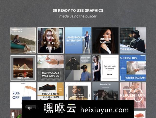 嘿咻云-时尚社交媒体营销活动电子商务图片合成广告图海报PSD模板Graphics Builder