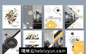 时尚创意几何元素商业画册宣传册杂志封面矢量设计素材Business vector set