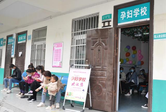阜阳市妇女儿童医院王店分院孕妇学校开课了!