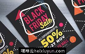 黑色星期五促销传单模板 elements-black-friday-sale-flyer-Z9VXN8-2018-10-11