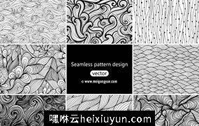 图案纹理设计元素Pattern Texture