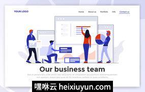 【我们的业务团队】高品质扁平化商业网站着陆页多格式设计模版