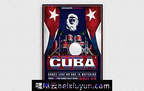 古巴萨尔萨音乐海报传单设计模板 Cuban-Live-Salsa-Flyer-Template-V3 #871673