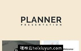 一款质感色调简约PPT模版Planner Keynote Template #2181983