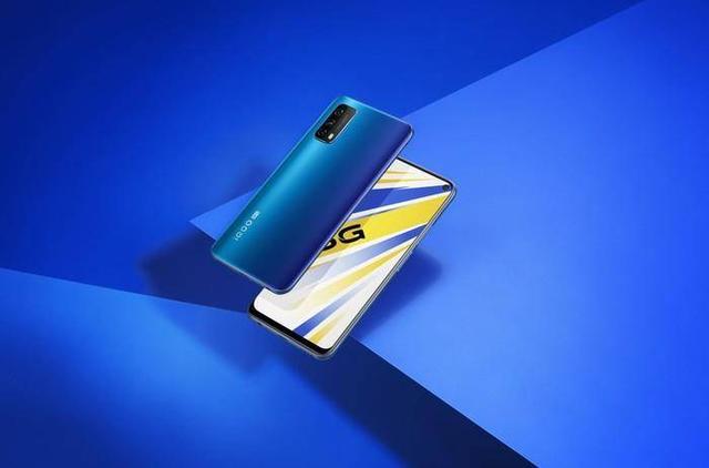 iQOO Z1x爆料大汇总!最便宜的5G手机,明天发
