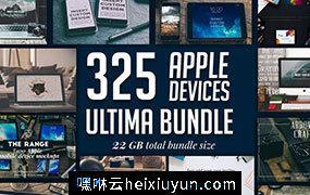 320种Apple苹果设备展示模型 Made By Vadim 320 Apple Devices Ultima Bundle