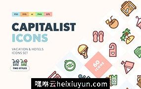 扁平假日旅行主题图标合辑 Capitalist Vacation & Hotels Icons