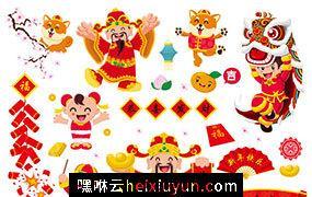 2019年新年快乐中国日本东方传统元素新年氛围素材矢量合辑包 Happy Chinese new