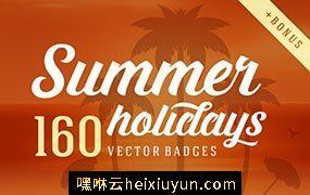 160暑假徽章logo模板Summer holidays badges logos #297872