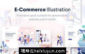 电子商务场景矢量插图素材合集包 Lunas : E-commerce Illustration Kit