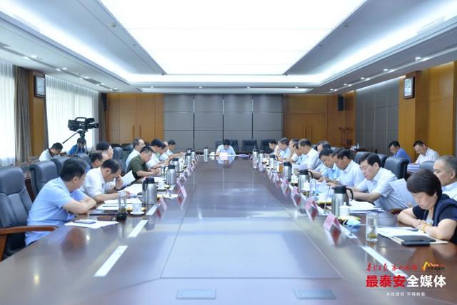 市委常委会召开会议:推动全面从严治党取得新成效