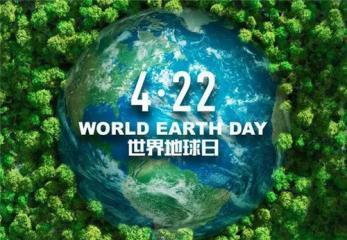 美伽星始终践行绿色发展,一起为环保地球贡献一份力