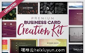 创意现代企业名片卡片设计模板 Business-Card-Creation-Kit #874962