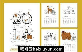 2018卡通手绘狗年日历台历矢量模板 MGY2018-1