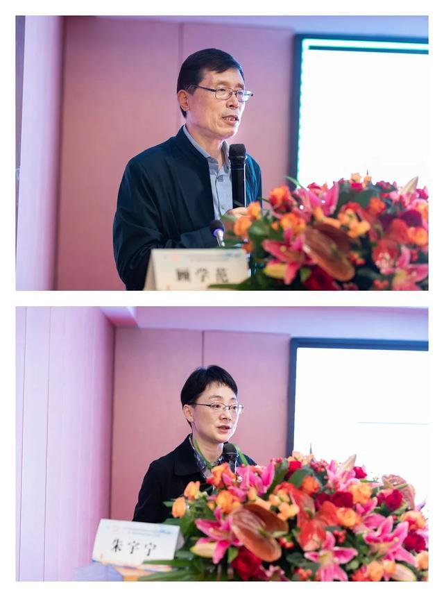 2020 年河南省妇幼保健协会「精准医学检验预防出生缺陷」 学术研讨会成功举办