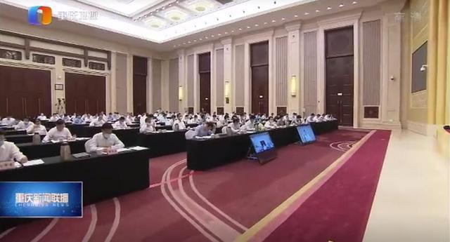 """云从科技携手重庆市政府共建""""智慧名城"""""""