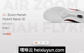 体育运动品牌跑步鞋电子商务在线购买电商平台PSD网页模板RS-II Store Template 01