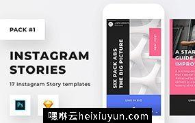 时尚现代手机端APP宣传广告图海报模板Square Instagram Stories