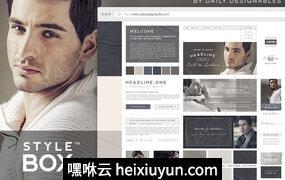 复古纹理设计背景StyleBox Blog Graphics/Website Kit 2