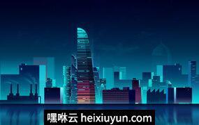 扁平城市高楼风景房屋平面渐变UI海报背景设计素材